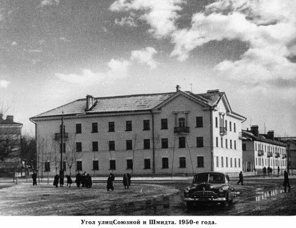 Ковров. Угол улиц. Союзной и Шмидта. 1950-е года.