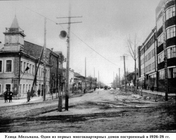 Ковров. Улица Абельмана. Один из первых многоквартирных домов построенный в 1926-28 гг.