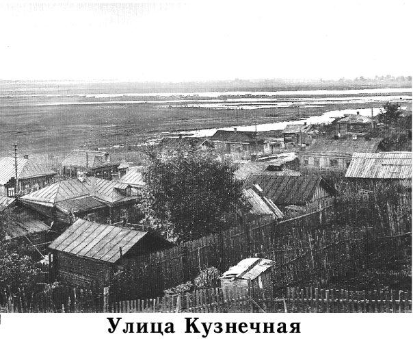 Ковров. Улица Кузнечная