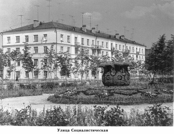 Ковров. Улица Социалистическая