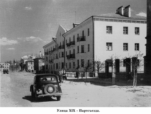 Ковров. Улица XIX - Партсъезда