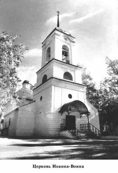 Ковров. Церковь Иоанна-Воина