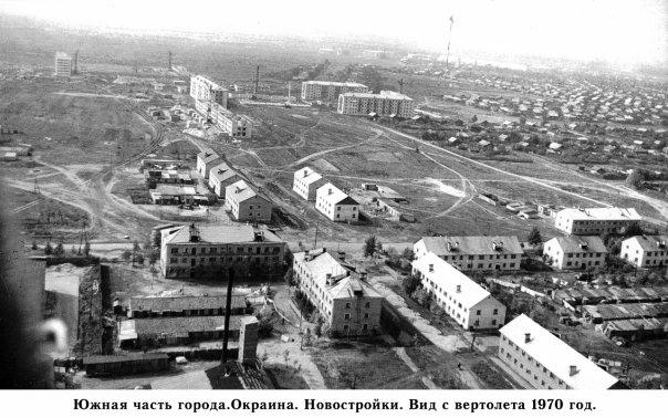 Ковров. Южная часть города. Окраина. Новостройки. Вид с вертолета 1970 год.