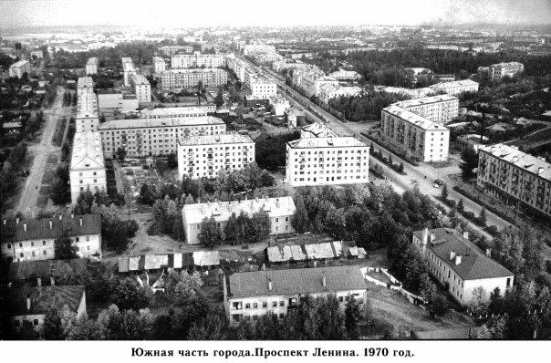Ковров. Южная часть города. Проспект Ленина. 1970 год.