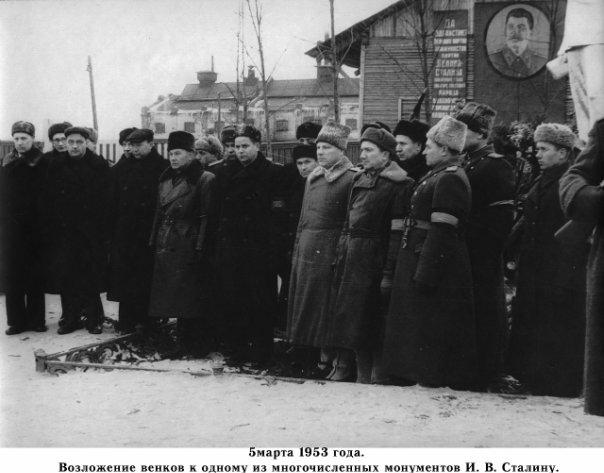 Ковров. 5 марта 1953 года. Возложение венков к одному из многочисленных монументов И. В. Сталину