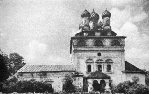 Мстера. Богоявленский храм. Южный фасад. 1687