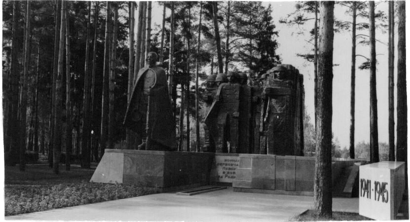 Памятник погибшим вербовчанам в Великой Отечественной Войне