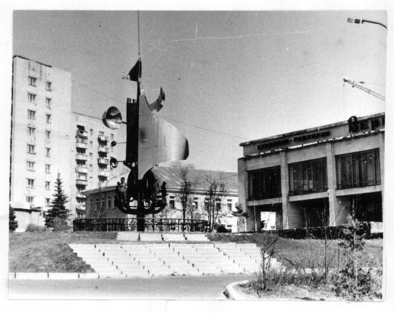 Памятник труду на Вербовском