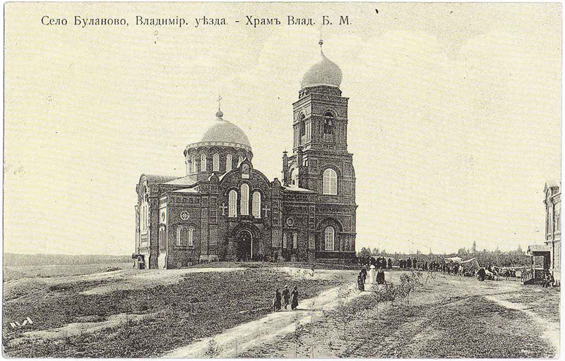 Село Буланово - Храм Владимирской Божей Матери.