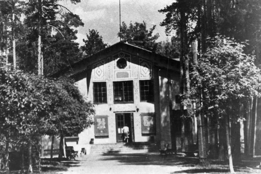 Старые дома на Вербовском 2