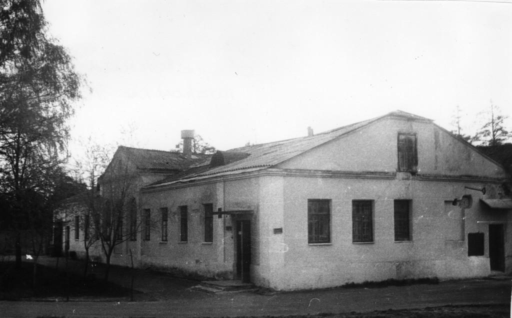 Старые дома на Вербовском 5