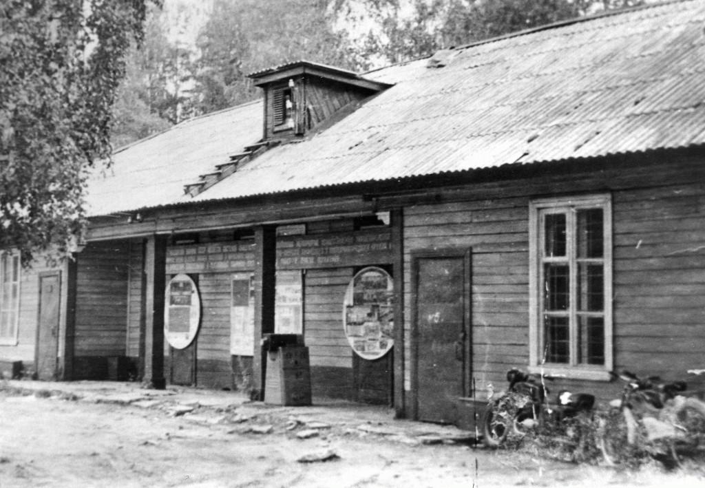Старые дома на Вербовском 6
