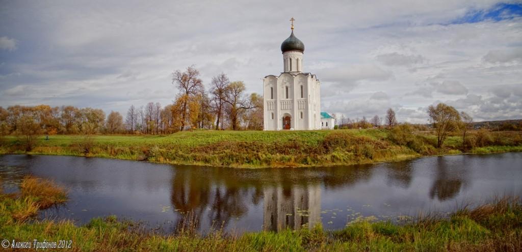 Октябрьский пейзаж с церковью Покрова на Нерли