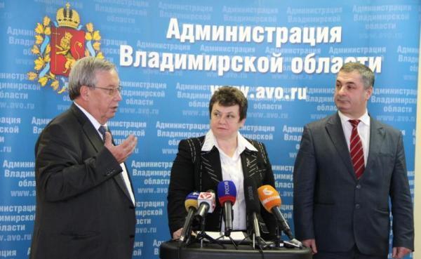 Об инновациях в лазерных технологиях во Владимирской области
