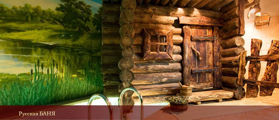 Гостиница Пушкарская слобода в Суздале. Корпус Палаты - Русская баня