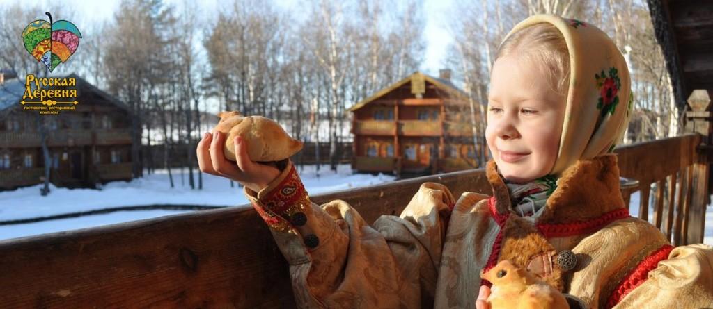 Масленица в гостиничном комплексе Русская деревня
