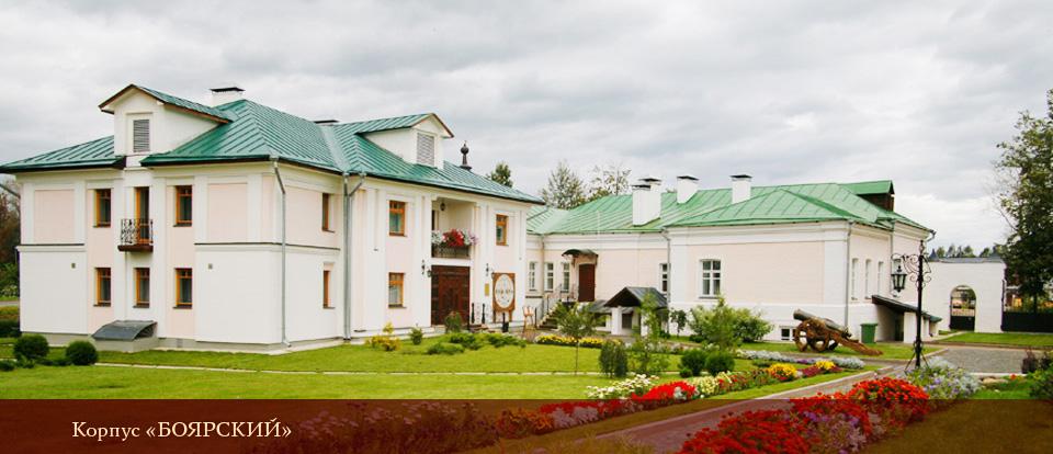 Пушкарская Слобода в Суздале. Корпус Боярский