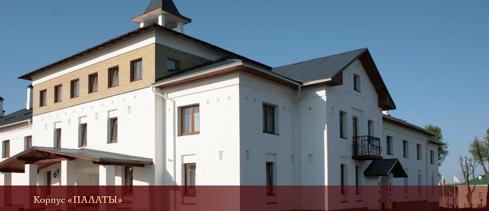Пушкарская Слобода в Суздале. Корпус Палаты