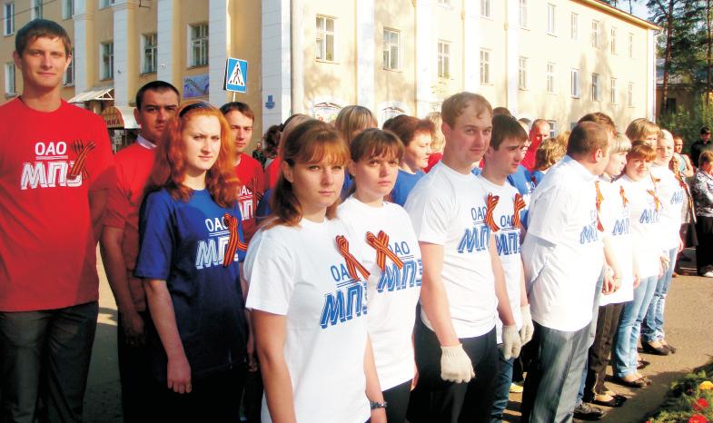 Активисты молодежной организации. 2013 год