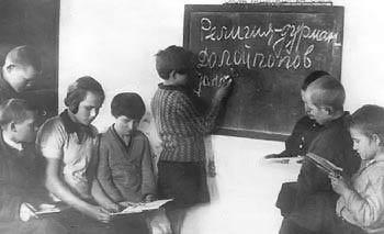 Атеизм во Владимирской области