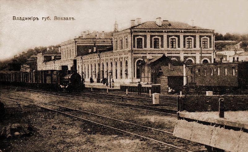 Вокзал во Владимире