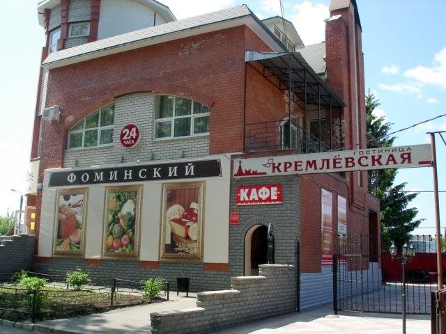Гостиница Кремлёвская в Муроме