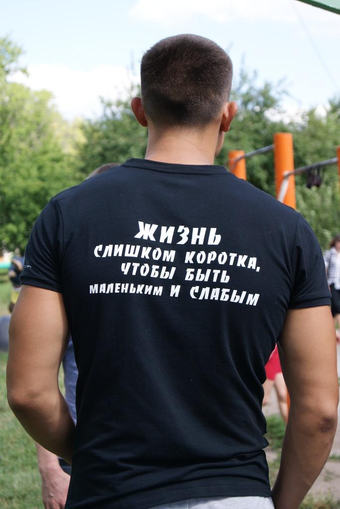 Интервью с Игорем Сухарьковым