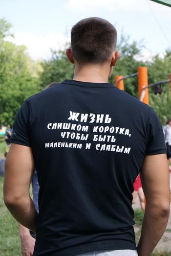 Интервью с Игорем Сухарьковым_новый размер
