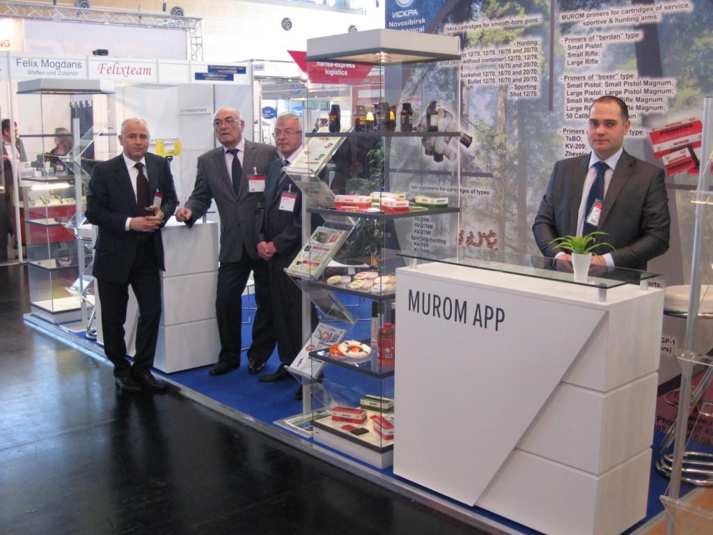 Муромский приборостроительный завод на выставке IWA-2014