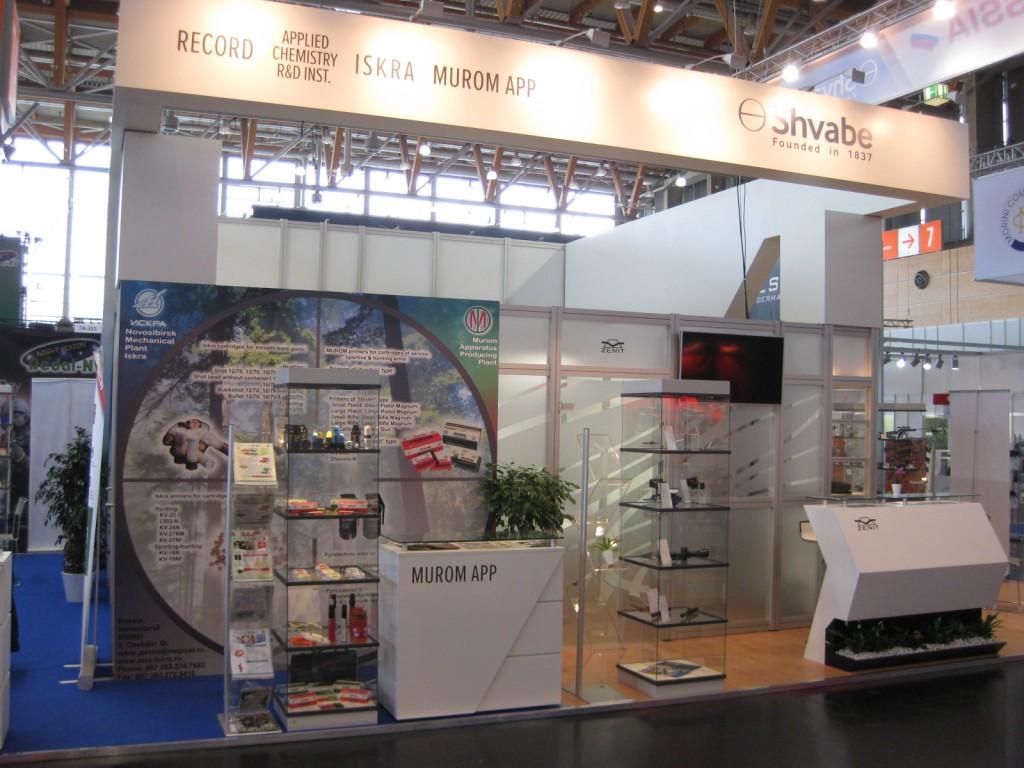 Муромский приборостроительный завод на выставке IWA-2014 02