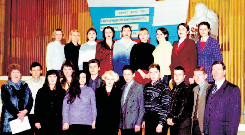 Первая молодежная конференция 2010 года