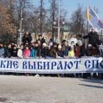 Трезвый город - Руская пробежка в Муроме в ноябре 2013 006