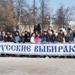 Трезвый город - Руская пробежка в Муроме в ноябре 2013 008