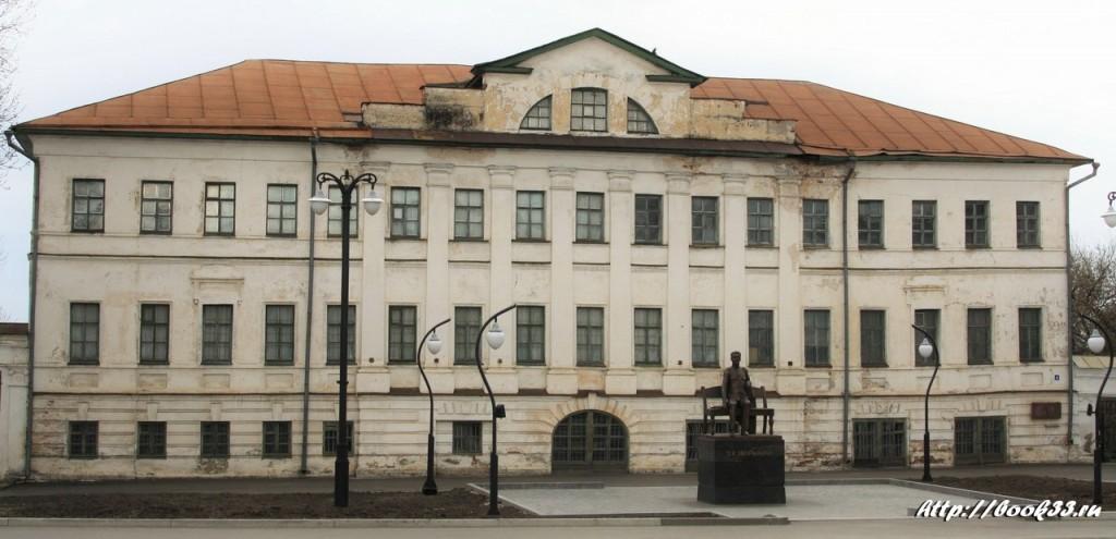 Муром, ул. Первомайская, 04. Дом Зворыкина, XIX в. Регионального значения.