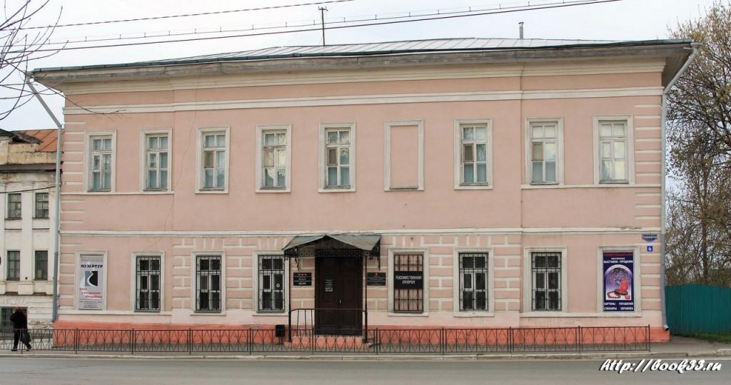 Муром, ул. Первомайская, 6. Здание бывшей городской управы 1815 г. Регионального значения