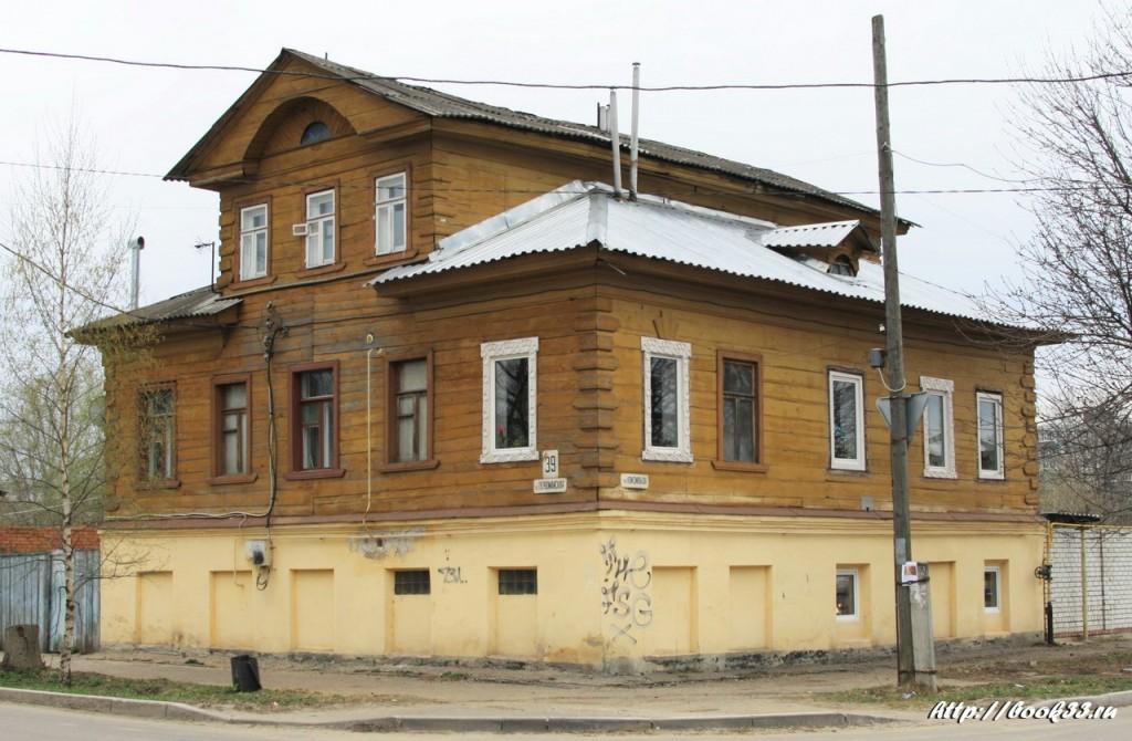 Муром, ул. Первомайская, 39. Дом купца Киселева, 1860 г. Местного значения