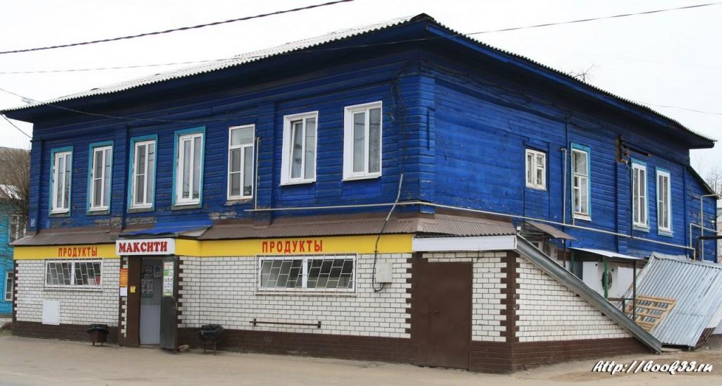 Муром, ул. Первомайская, 47. Дом купца Дегтярева, XIX в. Местного значения