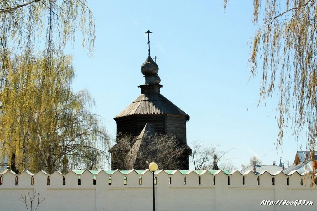 Свято-Троицкий монастырь. Деревянный храм в честь преподобного Сергия Радонежского