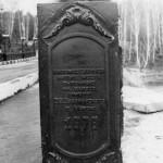 Художественное литье Вербовского моста выполнено на заводе им. Дзержинского г. Муром в 1978 году 02