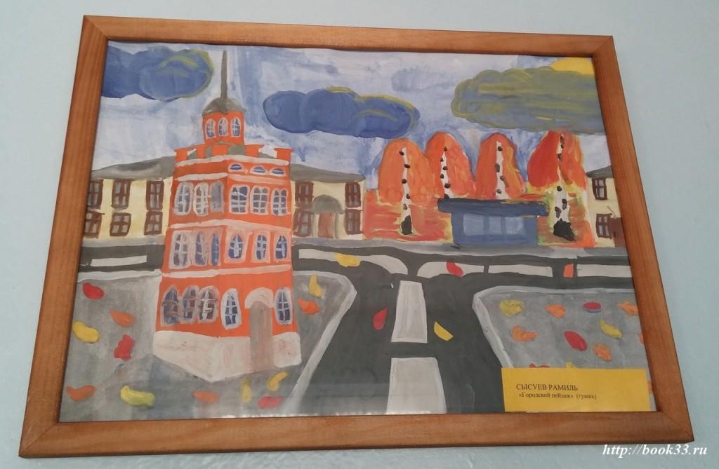 Школьный вернисаж в Школе 18 г. Мурома. Сысуев Рамиль - Городской пейзаж (гуашь) - Водонапорная башня