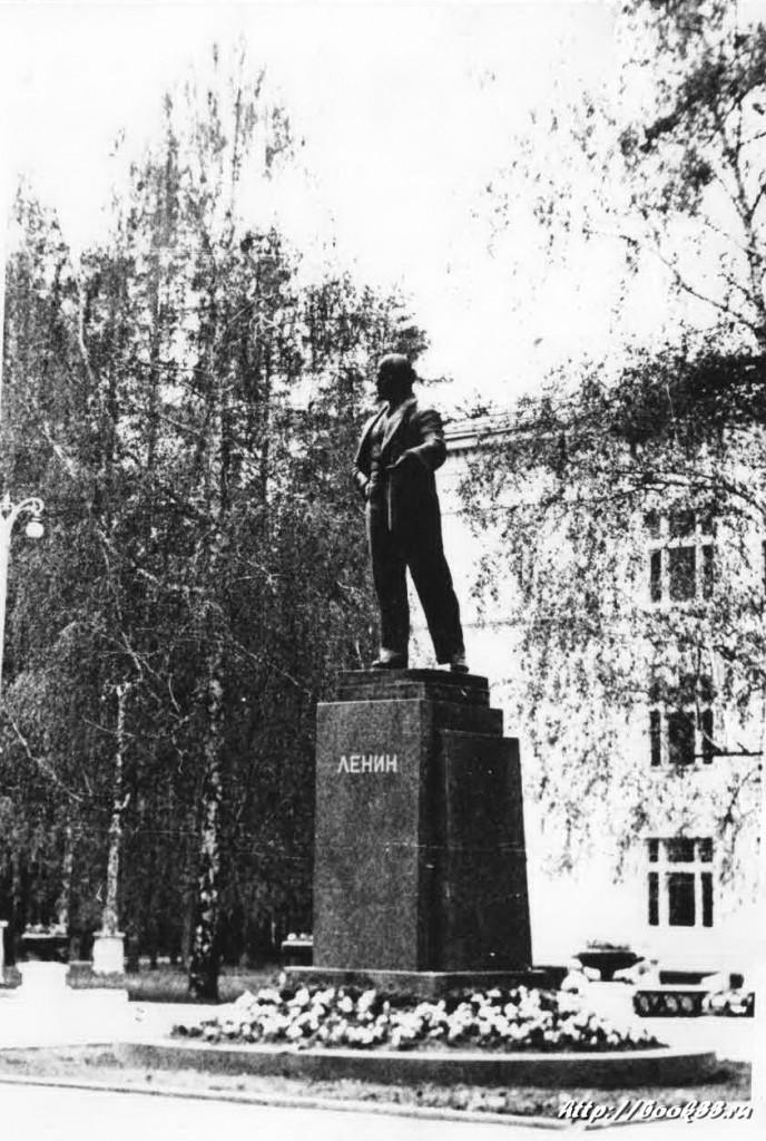 Дом Культуры Вербовский. Памятник Ленину