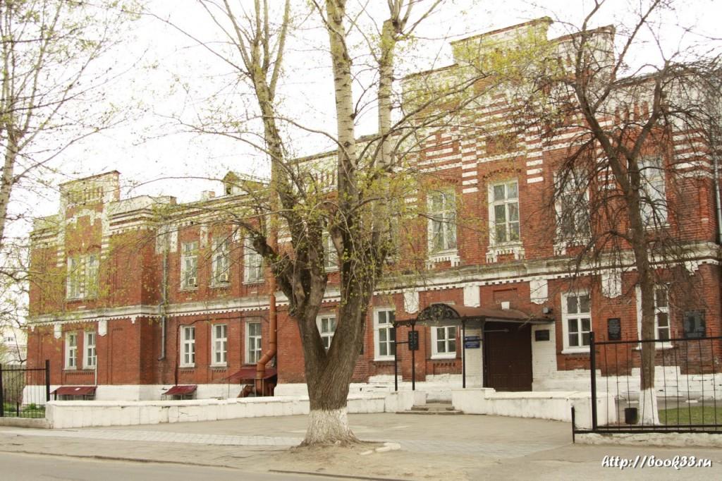 Муром, ул. Льва Толстого, 40. Здание реального училища