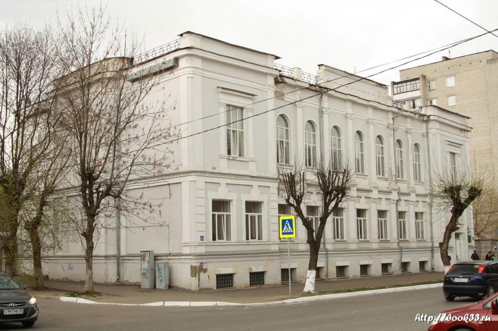 Муром, ул. Льва Толстого, 41. Здание банка конца XIX века.