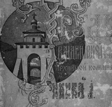 Обложка Фонд Книг