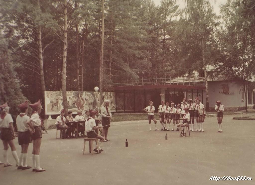 Пионерский лагерь Спутник в Меленковском районе. Пионеры