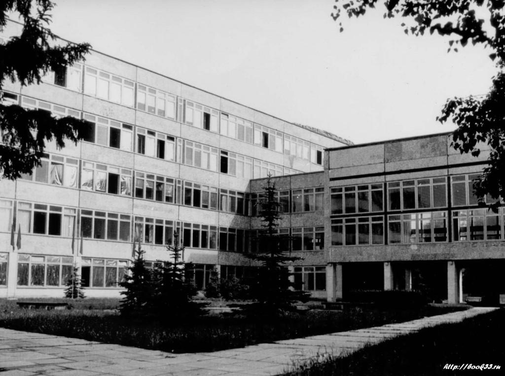Старая фотография Муромского Приборостроительного Завода