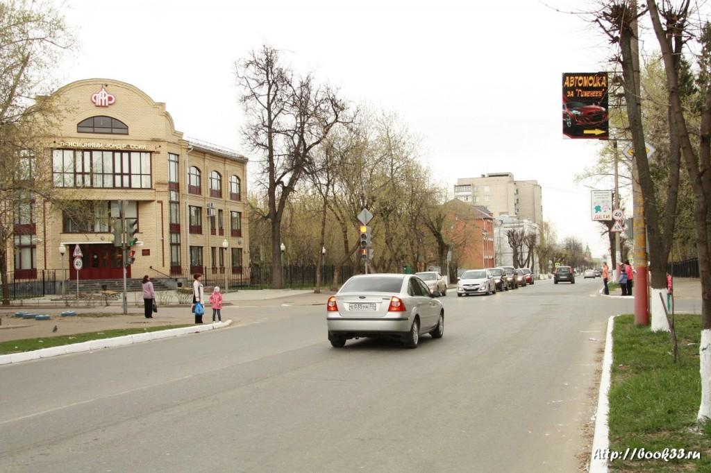 Улица Льва Толстого в Муроме
