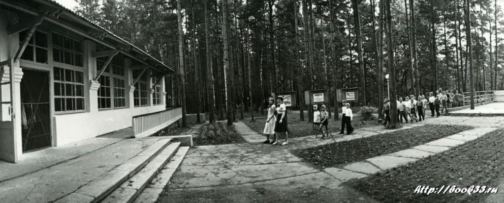 Пионерский лагерь Спутник. Столовая