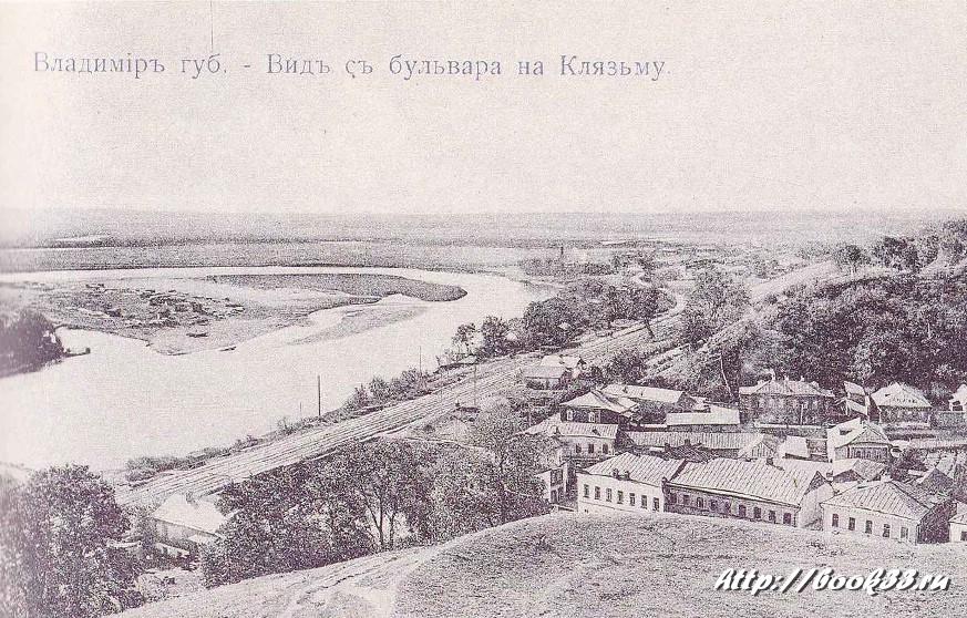 Владимирская губерния в старой открытке - Вид с бульвара на Клязьму