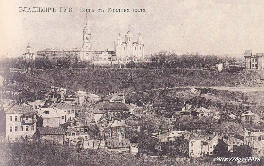 Владимирская губерния в старой открытке. Вид с Козлова Вала